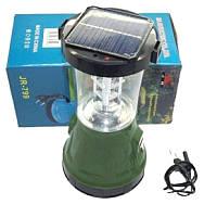 Cверхяркий аккумуляторный фонарь на солнечной батарее JR-799 , фото 1