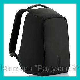 Рюкзак-антивор Bobby с защитой от карманников