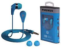 Наушники вкладыши PUQINUO 3,5 мм с запасными вставками. Цвет: голубой.