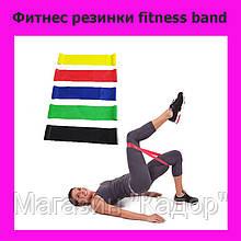 Фитнес резинки fitness band 5 штук комплекте