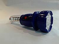 Фонарь аккумуляторный ручной ZIKON ZK - 1516
