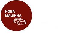 """Полироль для торпеды 500мл """"Новая машина"""" PITON"""