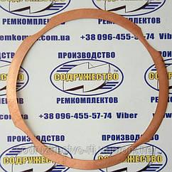 Шайба медная 117*133-0.3  Прокладка под гильзу Т-16, Т-25, Т-40