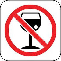 Лікування алкоголізму Київ