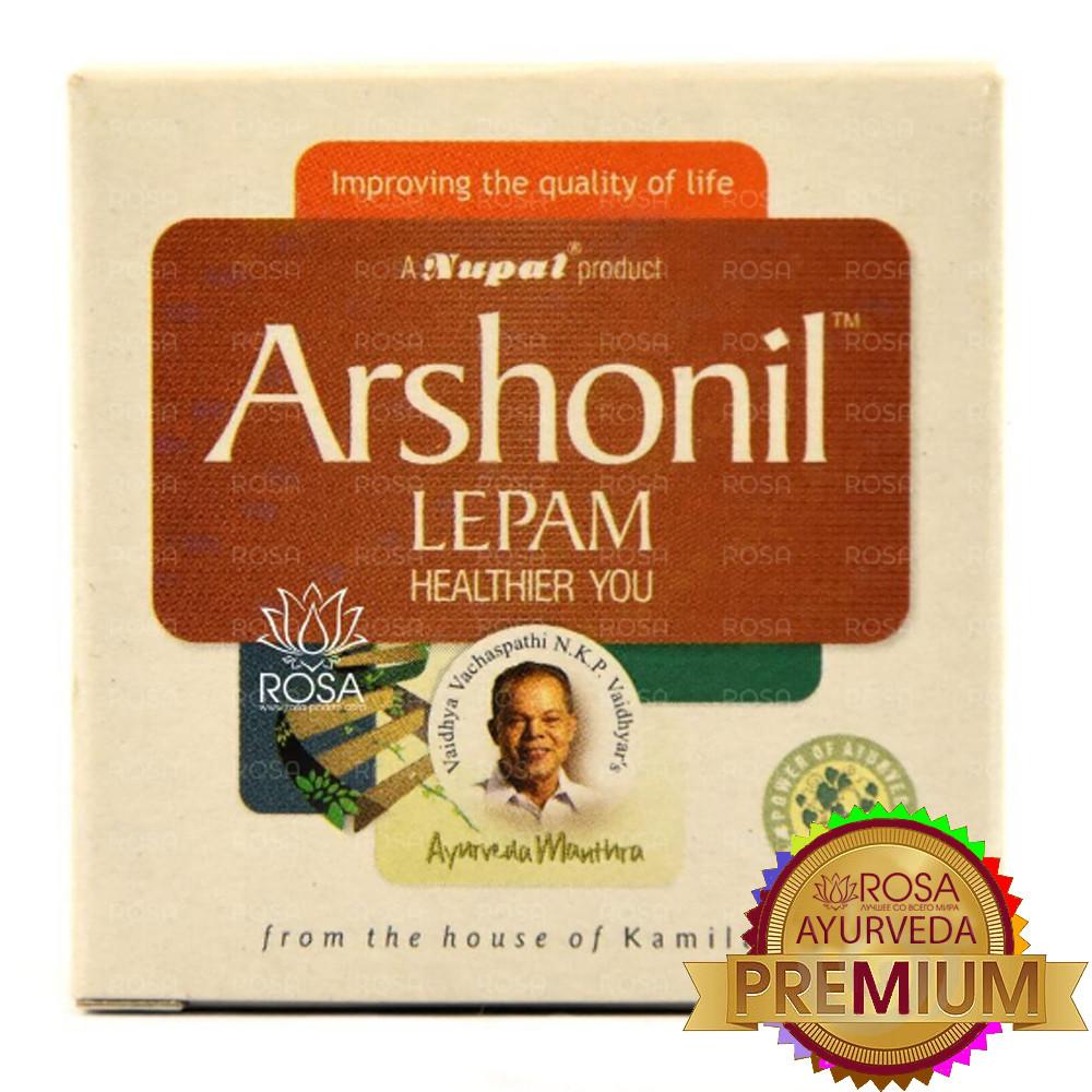 Аршонил Лепам (Arshonil Lepam, Nupal Remedies) эффективная мазь от геморроя