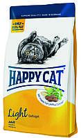 Сухой корм Happy Cat Light для кошек, которые склонны к ожирению