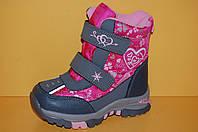 Детские термо ботинки ТМ Том.М код 3853 размеры 27-32