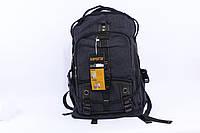"Брезентовый рюкзак ""Supertif 902 ST"" (реплика), фото 1"