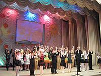 Режиссёр-постановщик концертов, шоу-программ, творческих номеров