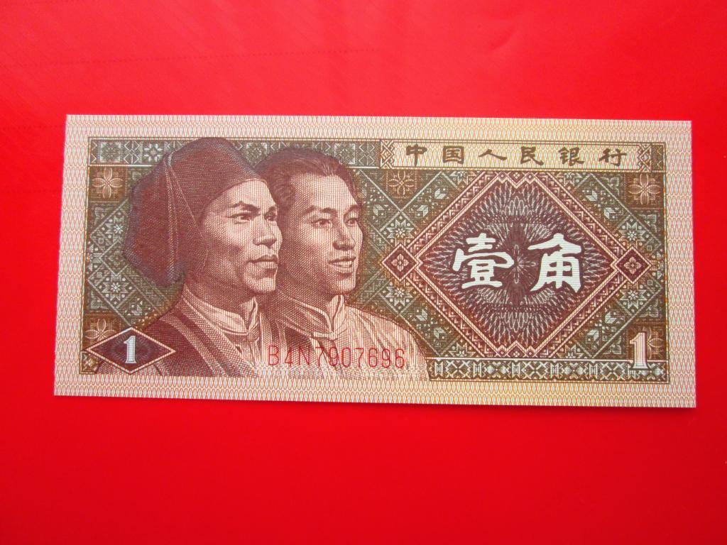 Китай 1 джао 1980 состояние UNS