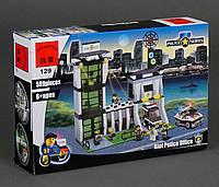 Конструктор BRICK Полицейский участок 589 дет. Детский конструктор для мальчиков. Собранный