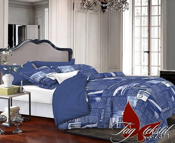 Комплект постельного белья R2311, фото 2