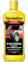 Полироль-очиститель для кузовных деталей Doctor Wax , черная 300 мл