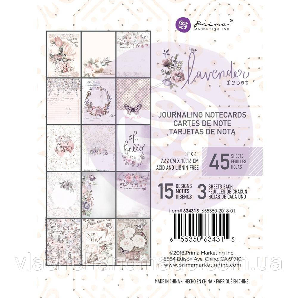 Карточки - Lavender Frost - Prima Marketing - 7.5х10 Ціна за 1.3 набору!!!
