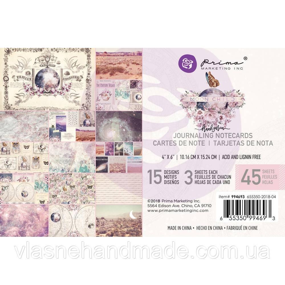 Карточки - Moon Child - Prima Marketing - 10х15 Ціна за 1.3 набору!!!