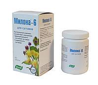 Милона-6 для суставов 100 таблеток Эвалар