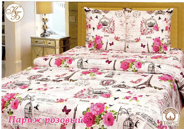 1,5 спальные комплекты Бязь