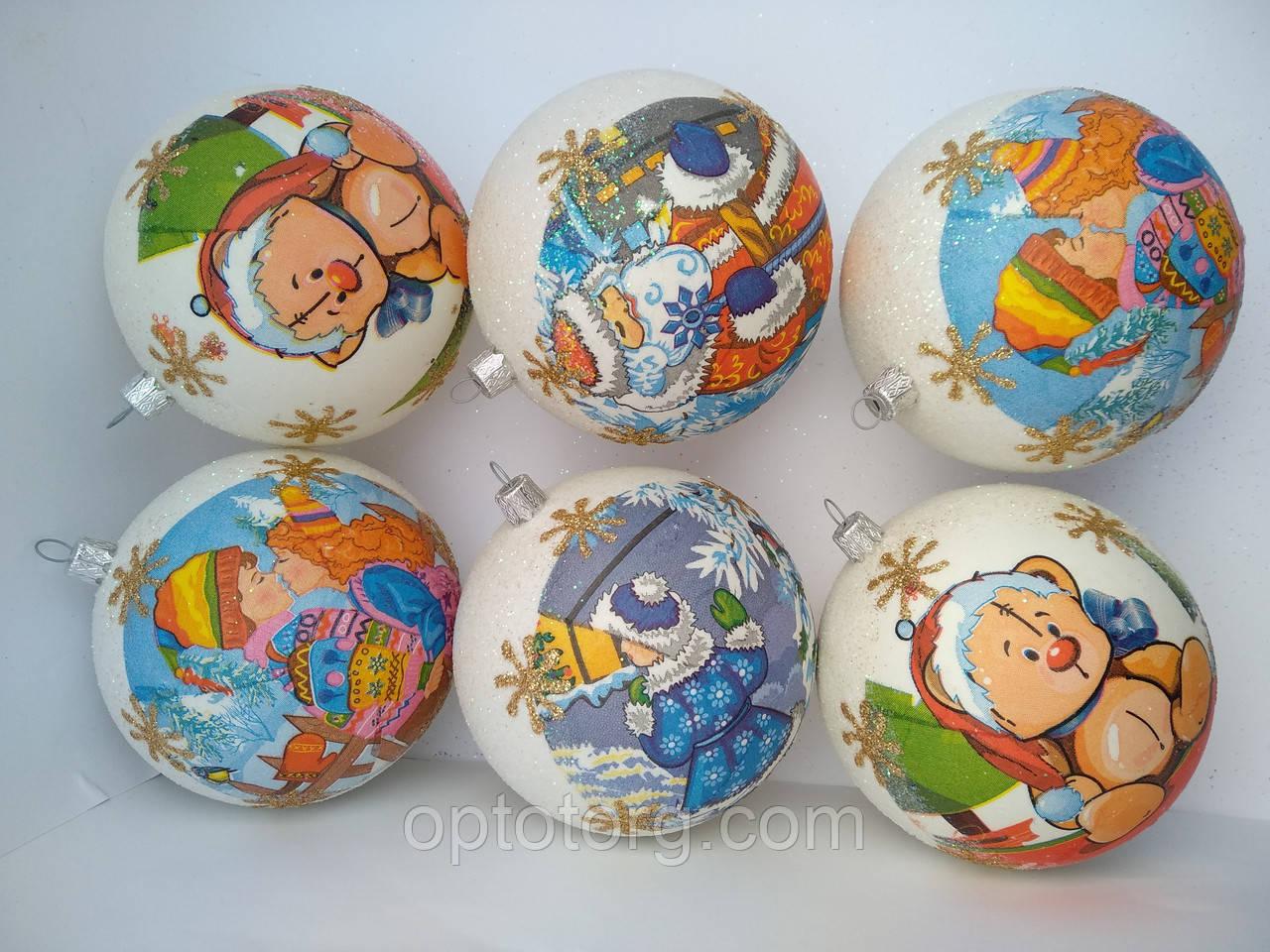 Новогодние украшения шары  декупаж блеск 10 см