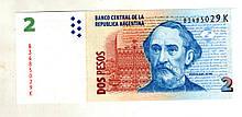 Аргентина 2 песо стан UNS №34