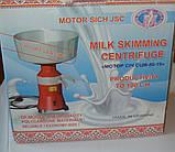 Відцентровий Сепаратор молочний електричний «Мотор-Січ СЦМ-100-19», фото 7