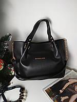 Стильная женская сумка с двумя ручками и плечевым ремнем на цепочке черного  цвета 25 30 ffc415be9b4