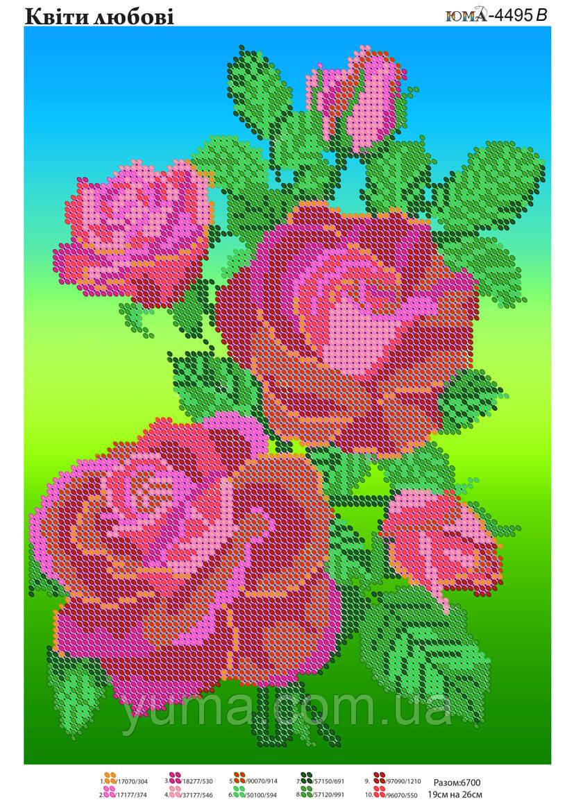 Схема для вышивки бисером или нитками Цветы любви