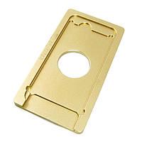 Форма металлическая для iPhone 7 для отцентровки комплекта стекло с рамкой