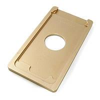 Форма металлическая для iPhone 7 Plus /8Plus для отцентровки комплекта стекло с рамкой