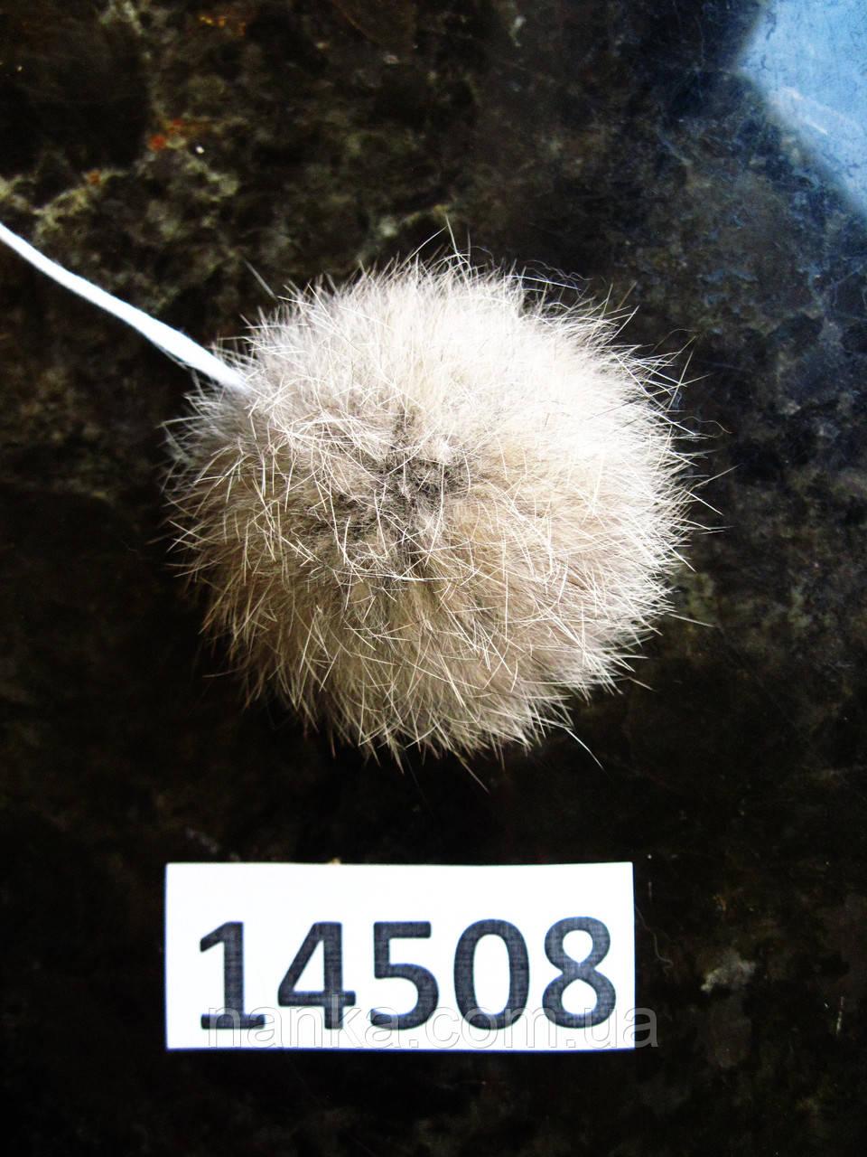 Меховой помпон Кролик, Песочные тона, 6 см, 14508