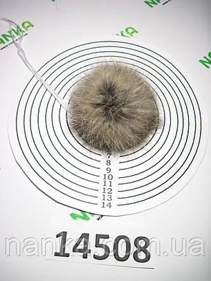 Меховой помпон Кролик, Песочные тона, 6 см, 14508, фото 2