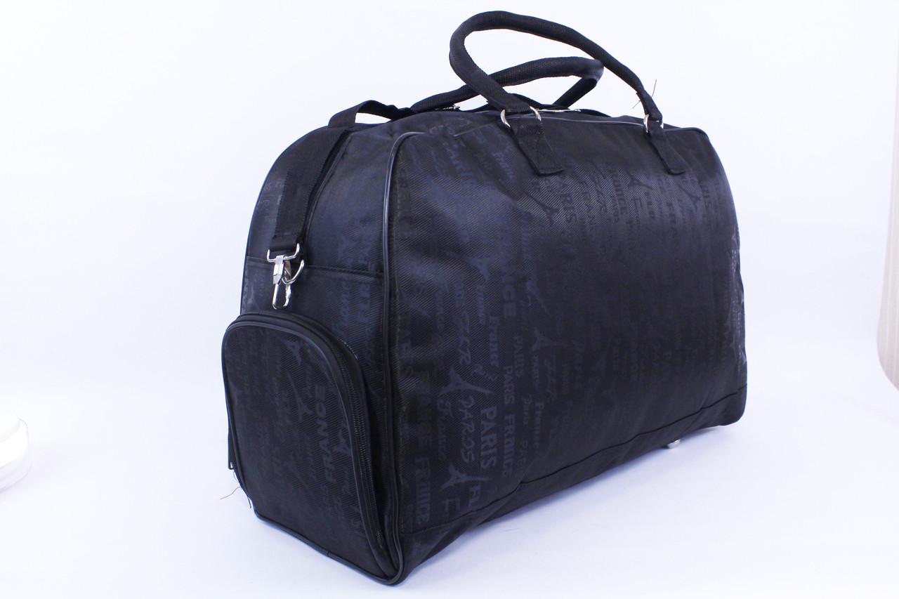 0cfdf37f9dab Дорожная женская сумка-саквояж