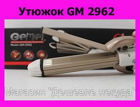 Утюжок GM 2962