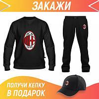 Костюм спортивный мужской AC Milan с бейсболкой