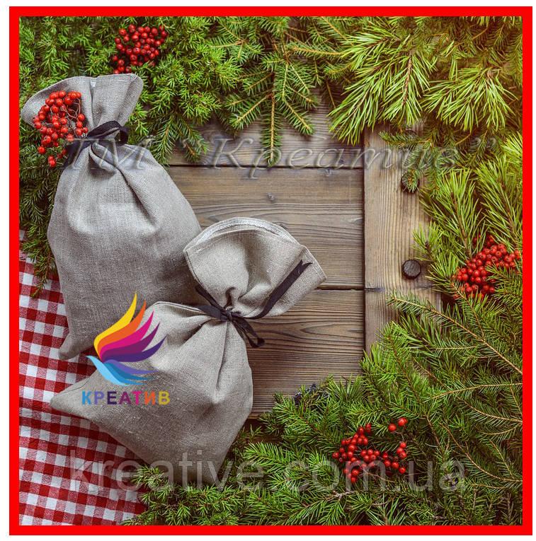 Подарочные упаковочные декоративные мешочки с вашим логотипом (под заказ от 100-500 шт.)