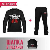 Мужской костюм Бокс Украина с шапкой
