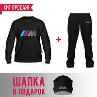 GlobusPioner Спортивный Костюм МPower(22718,22718,22718) 72061