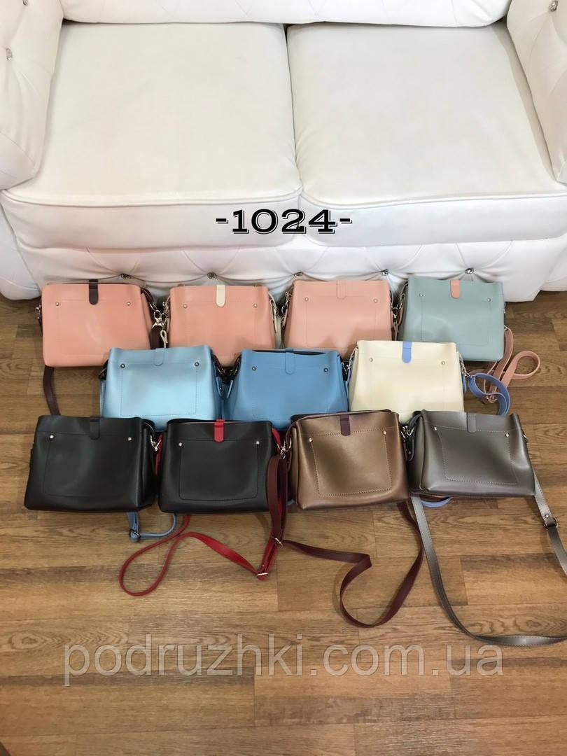 06c5b5b4144b Женская стильная сумка клатч с длинным ремешком: продажа, цена в ...