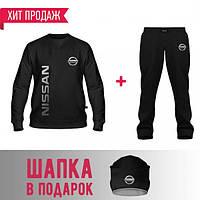 GlobusPioner Спортивный Костюм NISSAN (66529,23820,23820) 67559