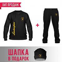 GlobusPioner Спортивный Костюм LAMBORGHINI (66638,66630,66630) 67562