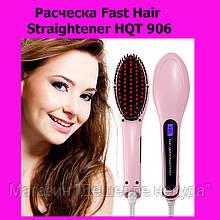 Расческа Fast Hair Straightener HQT 906