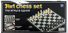 Игра Шахматы Нарды Шашки (3 в 1) №9618 27,5*14 см
