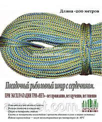 Шнур плетенный с сердечником, 3.3мм, 200м
