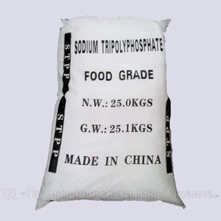 Триполифосфат натрия купить с доставкой