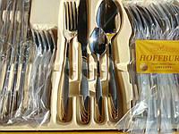 Набор столовых приборов Hoffburg HB 2521 G - 24 предмета ( 6 персон)