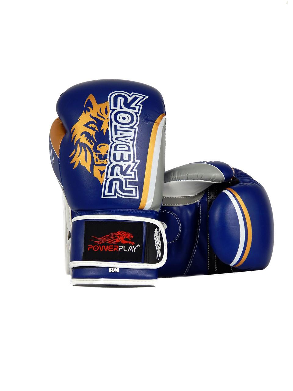 Боксерские перчатки PowerPlay 3005 синие 8 унций