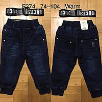 Джинсы утепленные для мальчика оптом, F&D, 74-104 см,  № F274