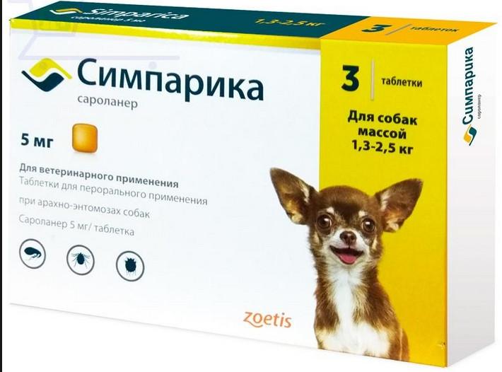 Симпарика (Simparica) таб. 5мг от блох и клещей для собак до 2,5 кг, № 3