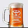 """Пивной бокал 0.5 с именной гравировкой """"Toyota"""""""