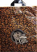 Пакет полиэтиленовый Петля Кофе 37 х43 см