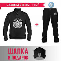 GlobusPioner Мужской спортивный утепленный Костюм ЕМЕЛЬЯНЕНКО (67167,67167,67167) 69688